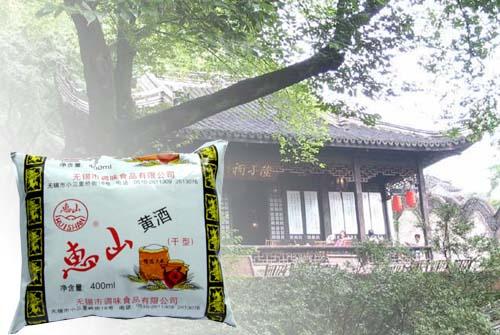 惠(hui)山jiao)憑 />   </div>   <div style=