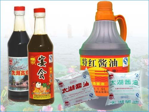 太湖醬cong) />   </div>   <div style=