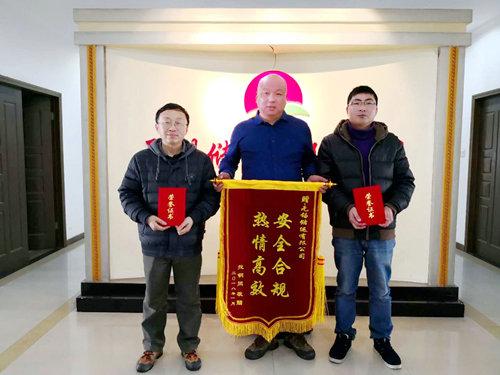 无锡储运公司获上海找钢网高度认可