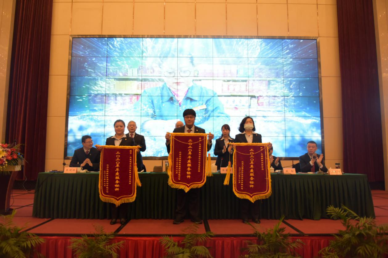 2020年服(fu)務標桿先進(jin)集體